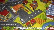Детский ковролин по низкой цене. Доставка по Украине.